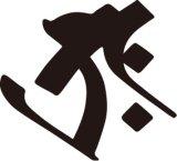 梵字 タラーク