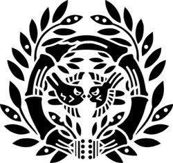 画像1: 竹に雀(仙台笹)