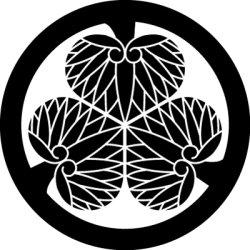 画像1: 丸に三つ葵(徳川葵)