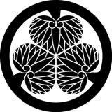 丸に三つ葵(徳川葵)