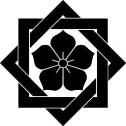 画像1: 組合角に桔梗